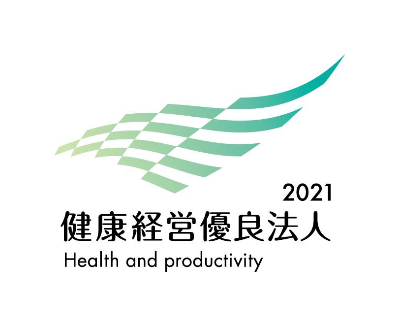 健康経営優良法⼈2021(中⼩規模法⼈部⾨)へ認定されました